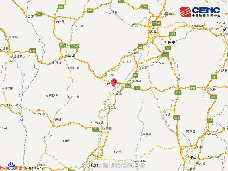 杏悦测速,西吕梁市孝义市发生30级地震震杏悦测速图片