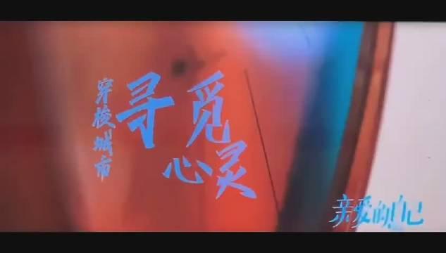 【刘诗诗 朱一龙 阚清子 彭冠英 李泽锋 陈米麒 张瑶等共同出演的