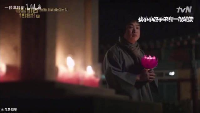 正峰欧巴手捧莲花表情包出处 正峰欧巴做了心脏手术后到寺庙修养