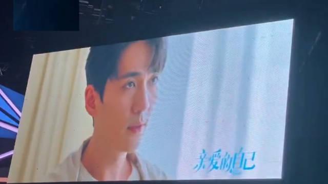刘诗诗、朱一龙领衔主演,阚清子、彭冠英、李泽锋等共同出演