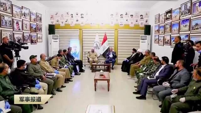 当地时间16日,伊拉克总理穆斯塔法·卡迪米表示……