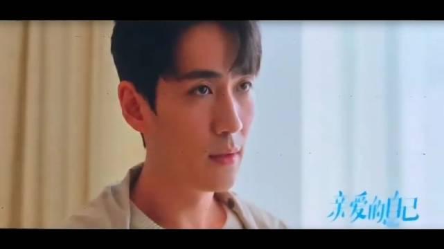 由刘诗诗、朱一龙、阚清子、彭冠英等主演的电视剧《亲爱的自己》公开片花:其他所有的事都可以少……