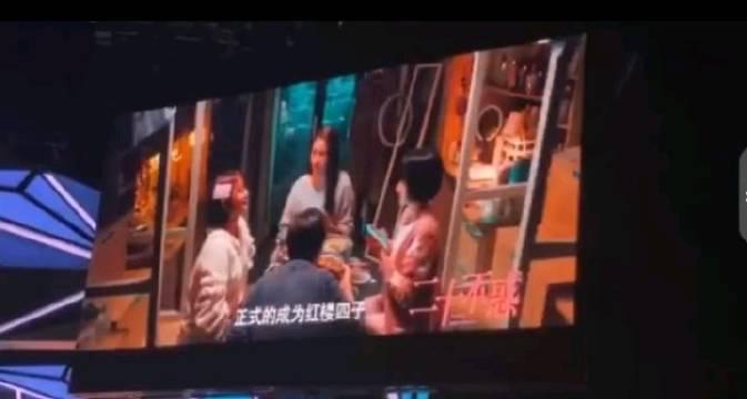 关晓彤 卜冠今 李庚希 董思怡《二十不惑》2020湖南卫视春夏招商