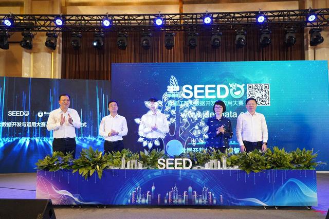 总奖金100万元 首届江苏大数据开发与应用大赛正式启动