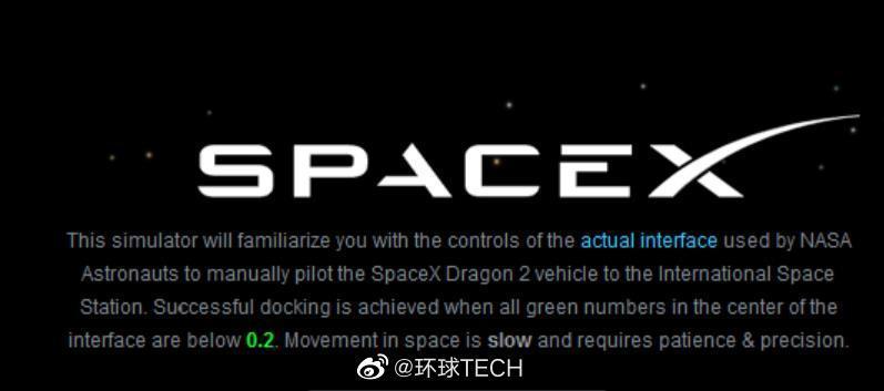 SpaceX发布在线模拟器预演载人飞船如何与空间站对接