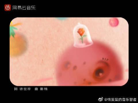 612 星球- Hebe配的小王子,Ella配的狐狸,Selina配的玫瑰花……
