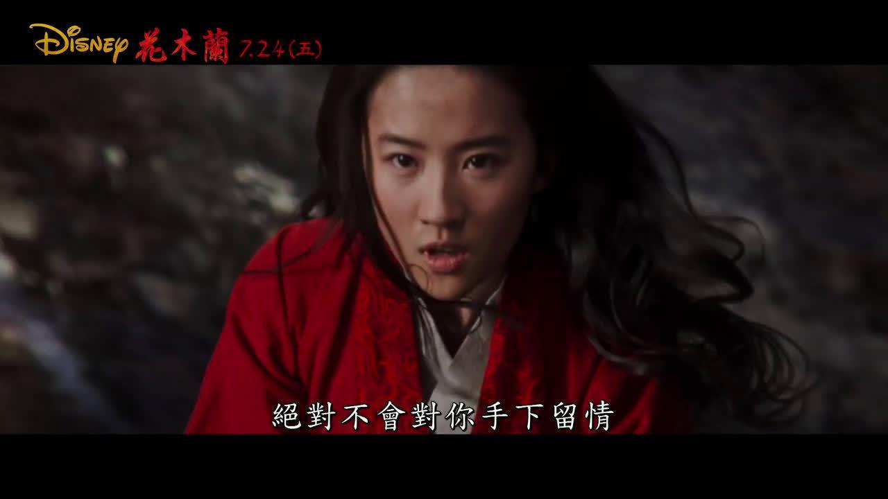 迪士尼真人电影 放出中文正式预告,影片将于7月24日北美上映