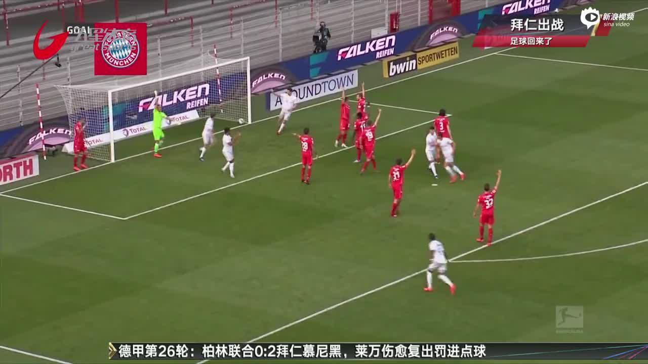 视频-两球轻取柏林联合 拜仁收获复赛开门红