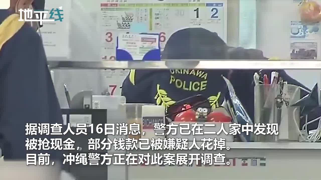 监控还原现场!驻日美军冲进日本店铺打劫当场抢走近700万日元