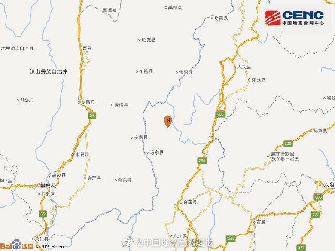 摩鑫开户:市巧摩鑫开户家县发生50级地图片