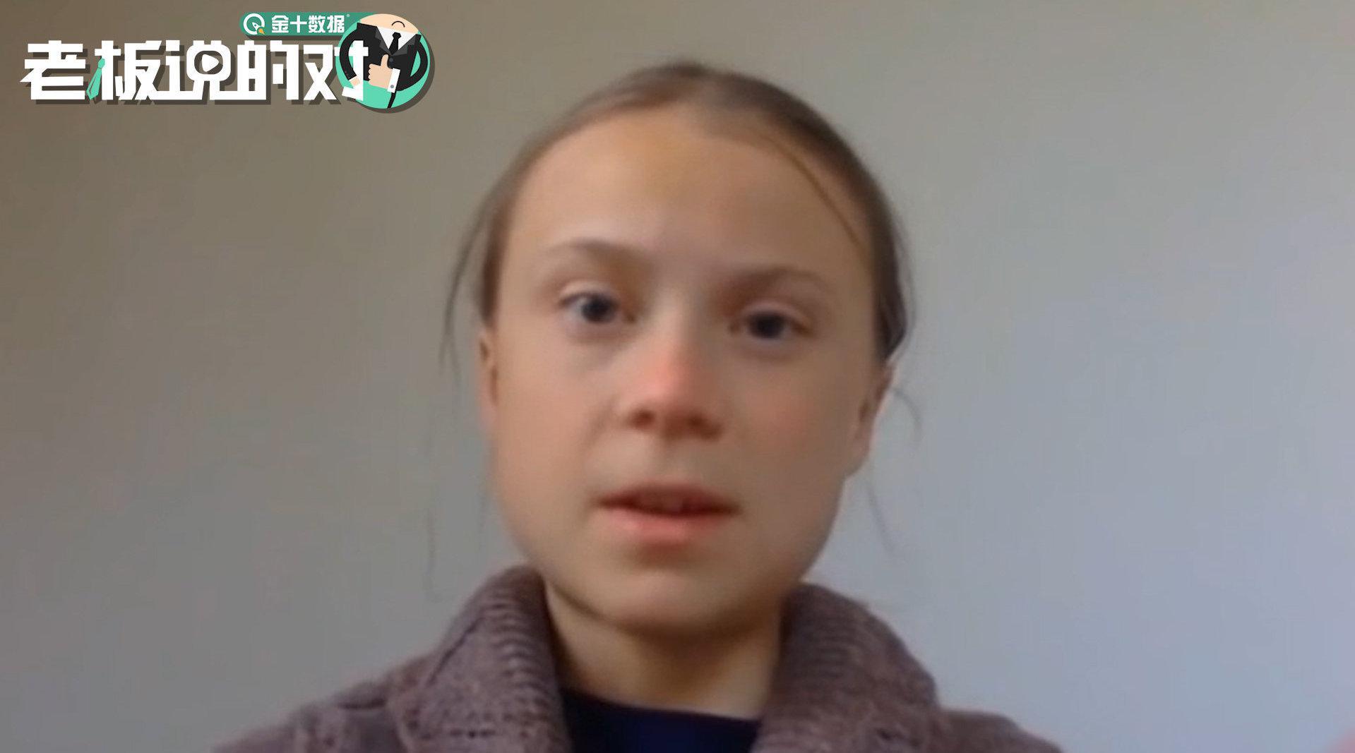 """瑞典环保少女:我们一直呼吁""""居家隔离""""……"""