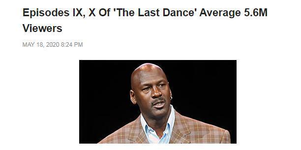 《最后一舞》破收视纪录! 平均收视人数560万