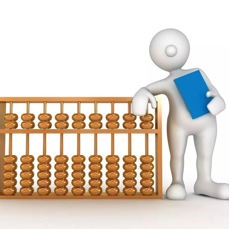 财政部会计司就国际会计准则理事会发布的企业合并披露、商誉和减值讨论稿公开征求意见