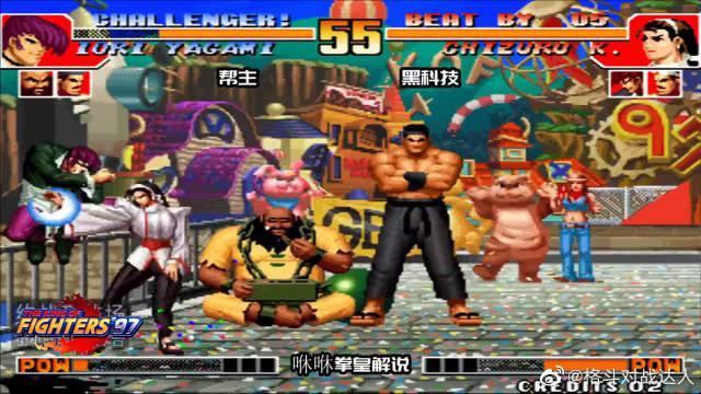 如果说辉辉神乐是拳皇97一姐,那看了黑科技的神乐……