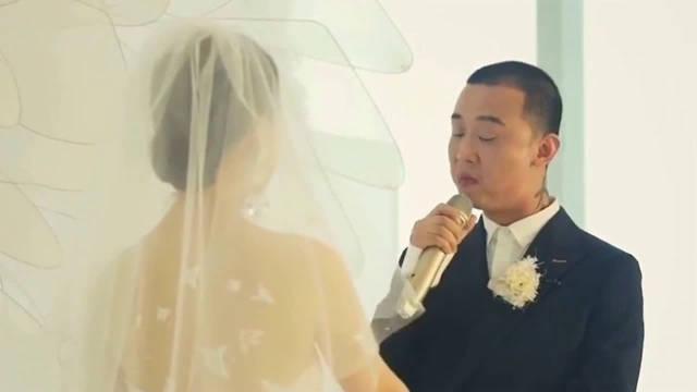gai爷vs王斯然:婚礼上哭的像个孩子……