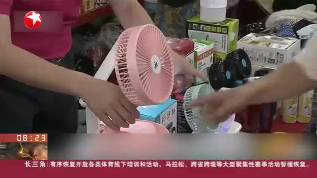 台湾:新冠疫情趋缓  岛内观光业逐步复苏