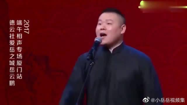 小岳岳学孙越母亲拜佛:奴家缺门德氏!