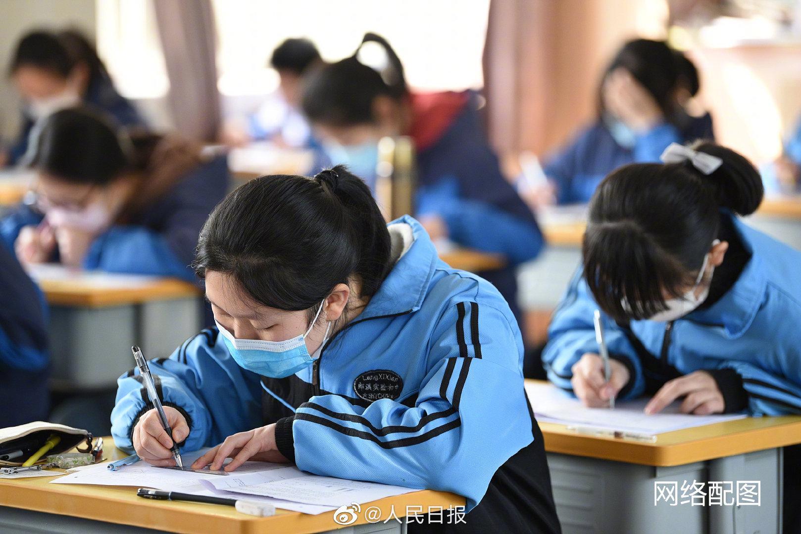 教育部:截止目前共收到483条复课管理漏洞等举报信息图片