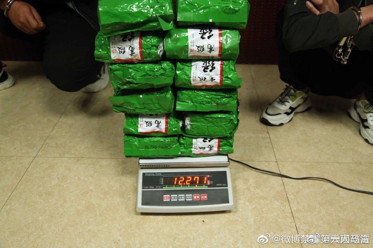 弥渡警方破获一起万克运输毒品案 缴毒12公斤