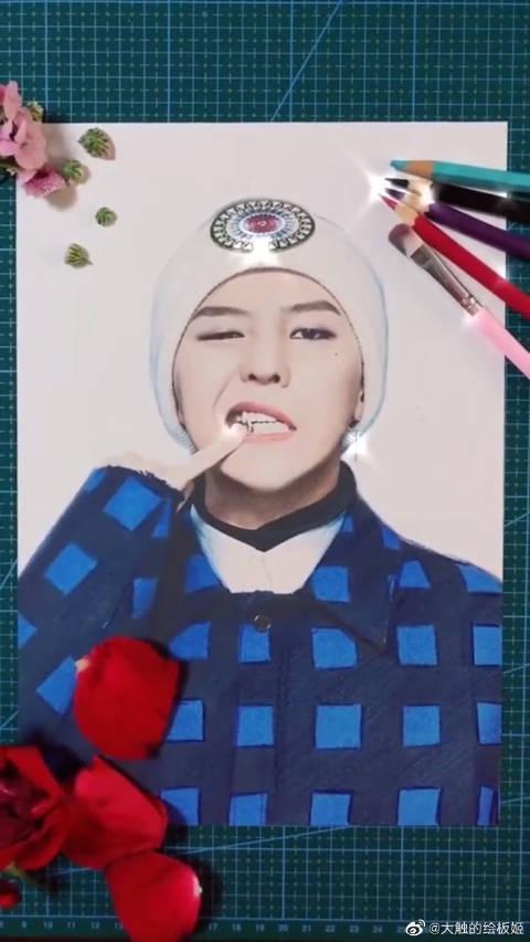 手绘GD权志龙,看到成品之后,好想去学画画啊!