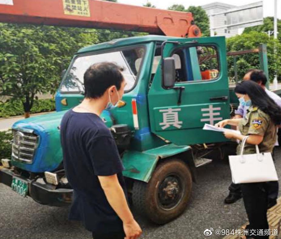 芦淞区开展拖拉机、联合收割机及驾驶人年审