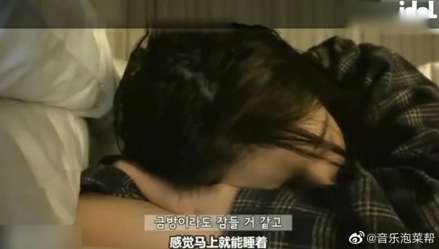 IU:权志龙GD首次公开与IU李知恩的聊天视频……