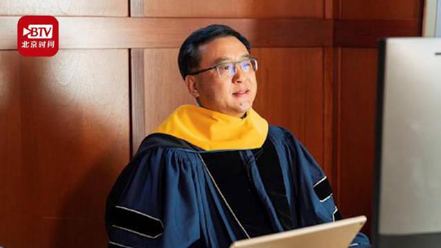 哥伦比亚大学工学院毕业典礼致辞:张亚勤建议每早10分钟找最重要