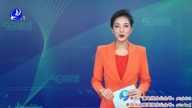 """涵江区长直播带火品""""味""""涵江 成交金额1600多万元"""