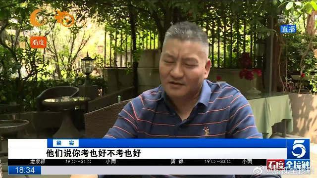 """熬垮了陪伴复习20年的茶馆,成都53岁""""高考钉子户""""继续圆梦"""