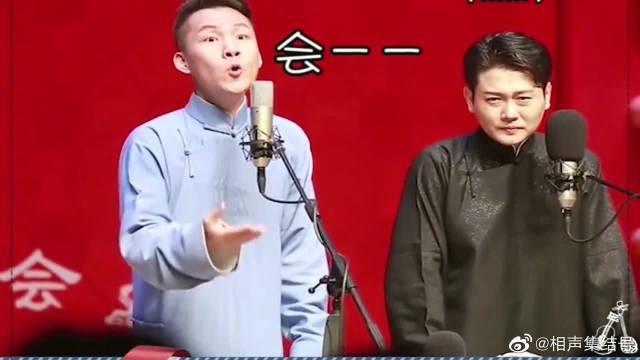 德云社 刘筱亭 孟鹤堂 周九良 尚九熙