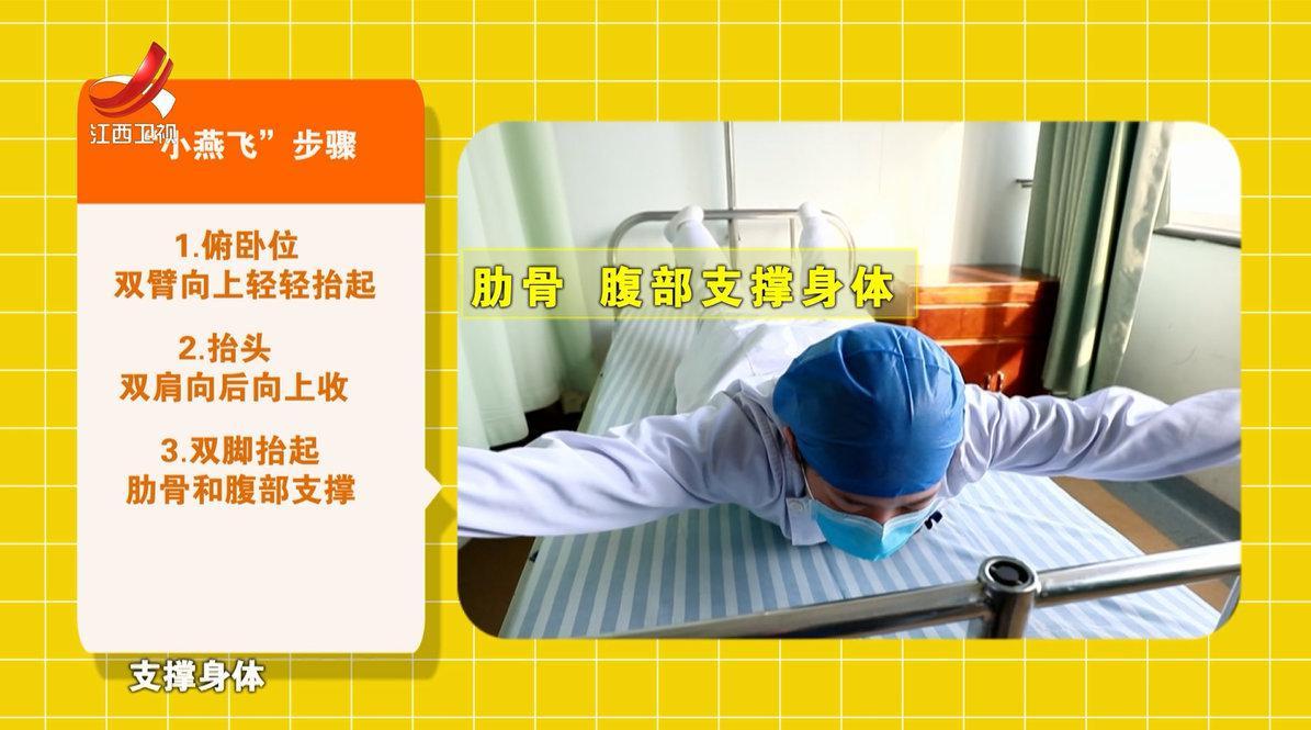 专家支招,肩颈腰椎要这样去保健,可以有效缓解肩颈腰椎疼痛……