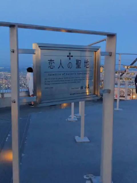 北海道札幌 恋人の圣地丨幸福之钟 💙