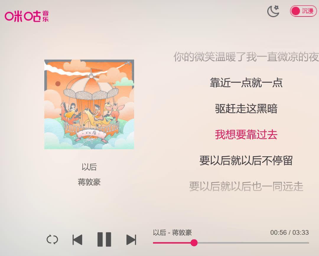 全能音乐才子@蒋敦豪Guo 再次挑战情歌创作,全新单曲 甜蜜来袭!