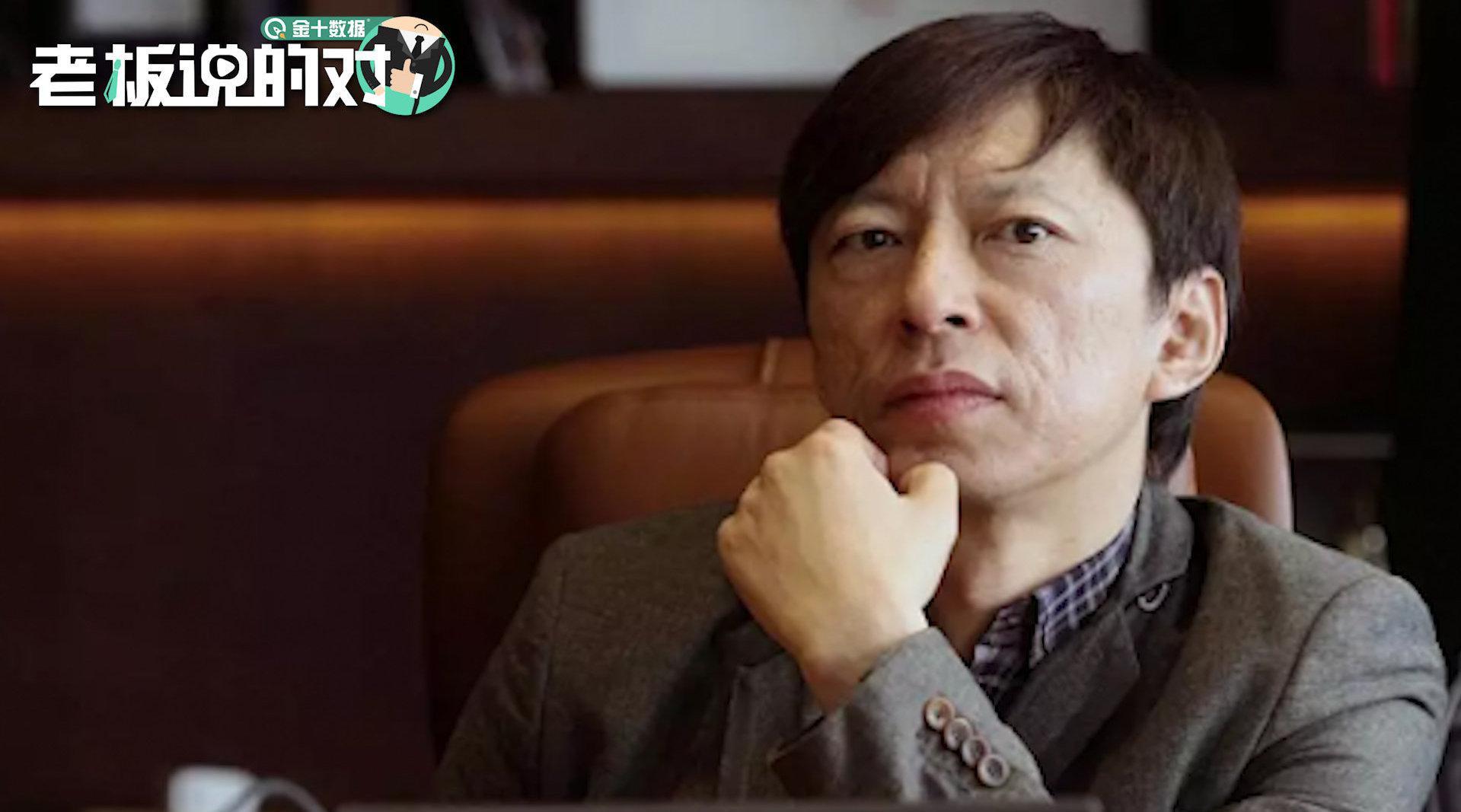 """搜狐不再""""砸钱""""长视频!张朝阳:别的平台都有靠山,我们可没有"""