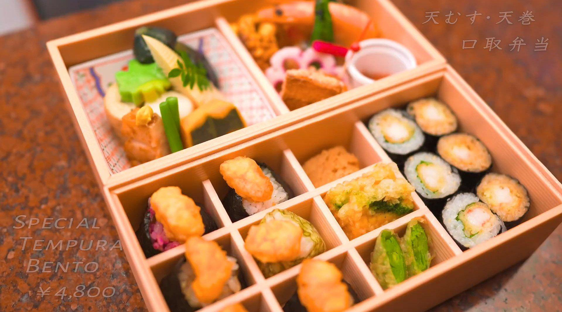 京都祗园 高级天妇罗便当 八坂圓堂