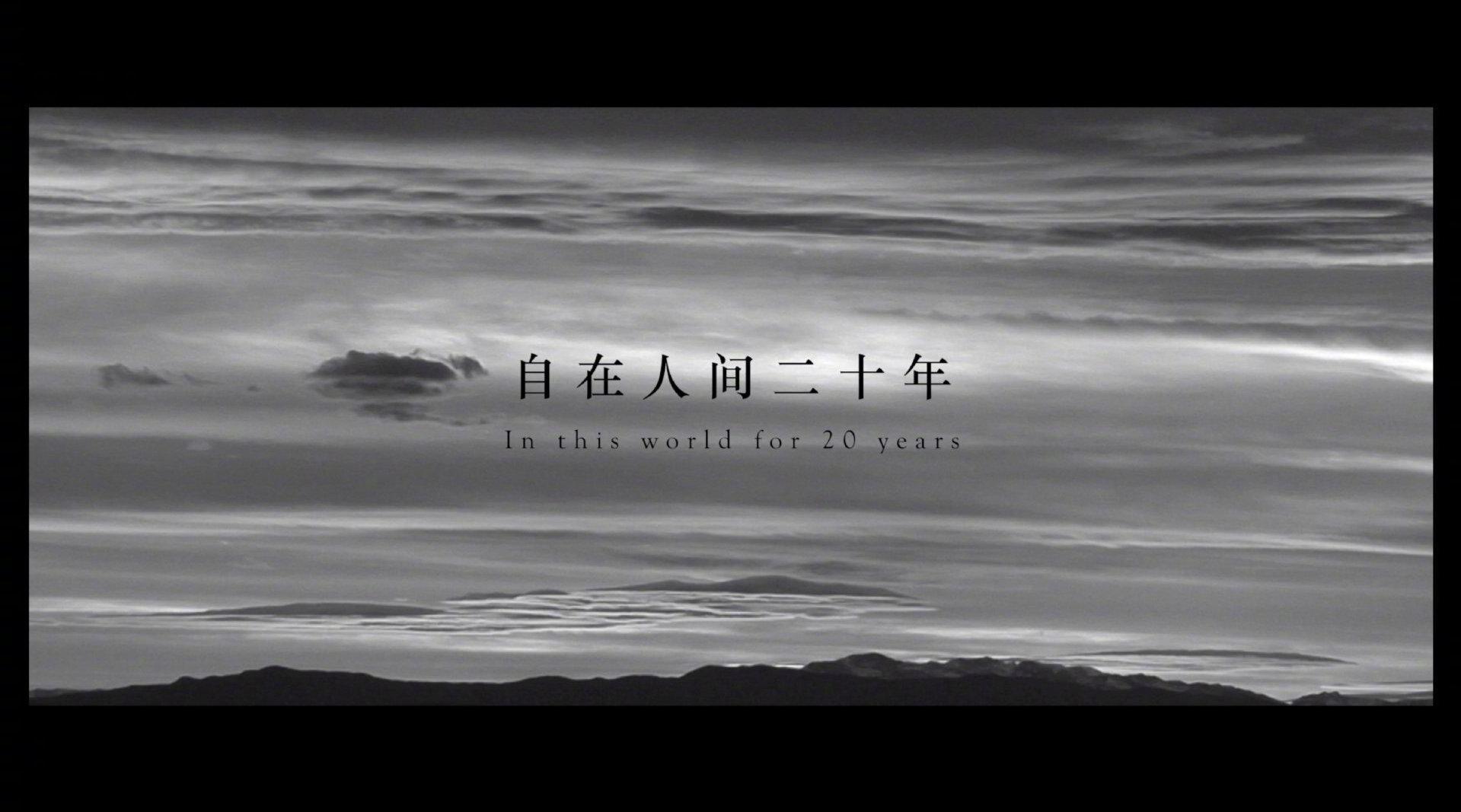 周迅和曹保平《李米的猜想》后,时隔多年,二人又合作了新片