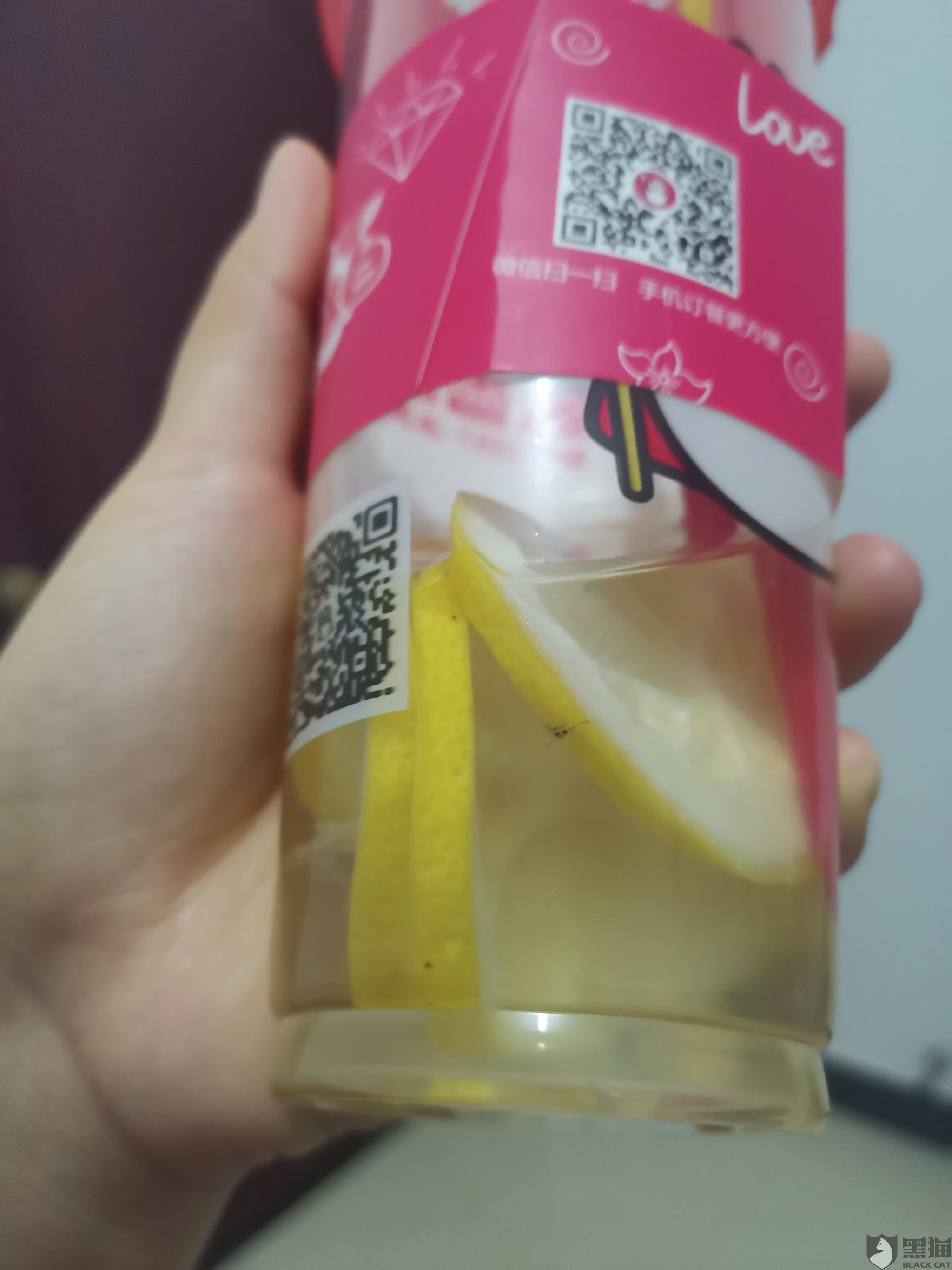 黑猫投诉:封丘黄池路店买的柠檬水 喝出蚊子