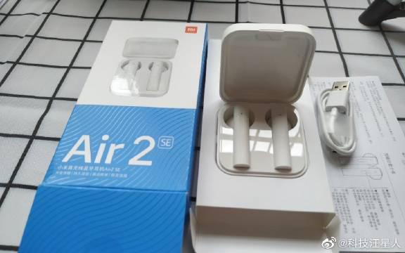 小米真无线蓝牙耳机air2SE开箱视频……