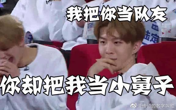 朱正廷自曝梦想女主范冰冰,范丞丞劝你善良!真的是太可爱了啊!