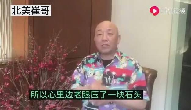 感人,一西安女留学生在日本留学毕业,想回家时……