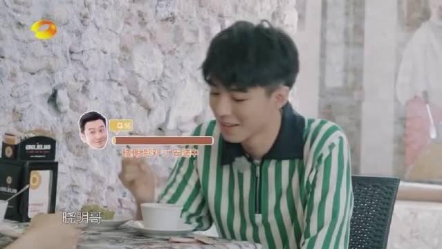 《中餐厅》王俊凯和杨紫模仿黄晓明看一次笑一次