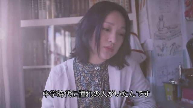 由岩井俊二执导、编剧……