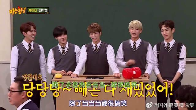 珉豪被问看过哪期节目最搞笑,他的回答让大家爆笑!