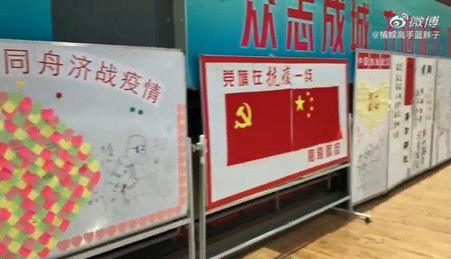 媒体探班杨洋主演的抗疫题材电视剧《在一起之同行》……