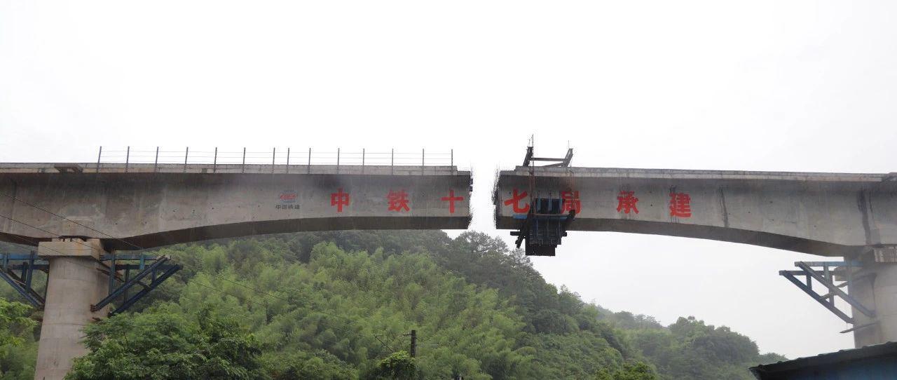 赞!兴泉铁路又有大动作!