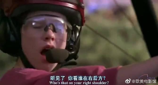 鸟类环保电影《伴你高飞》 十三岁少女驾驶飞机,众野雁相伴高飞