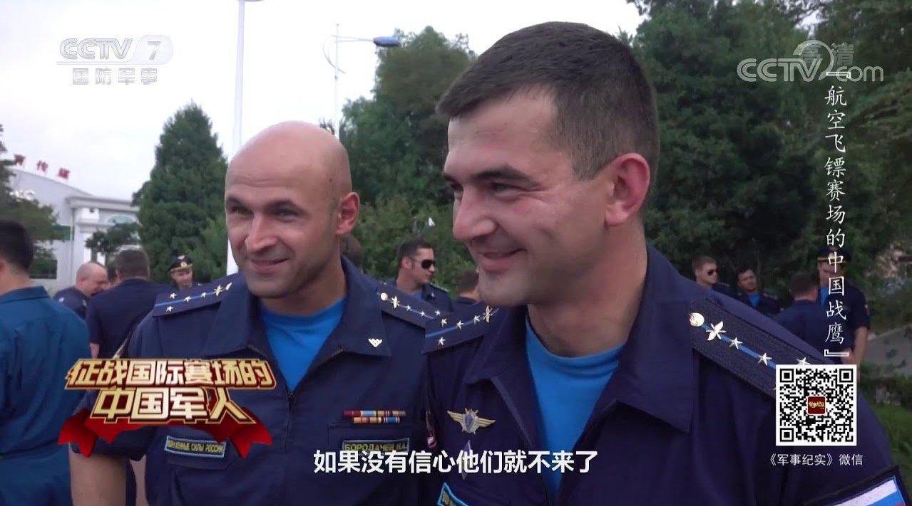 ' 航空飞镖 ' 竞赛中的中国空军 / Via - CCTV