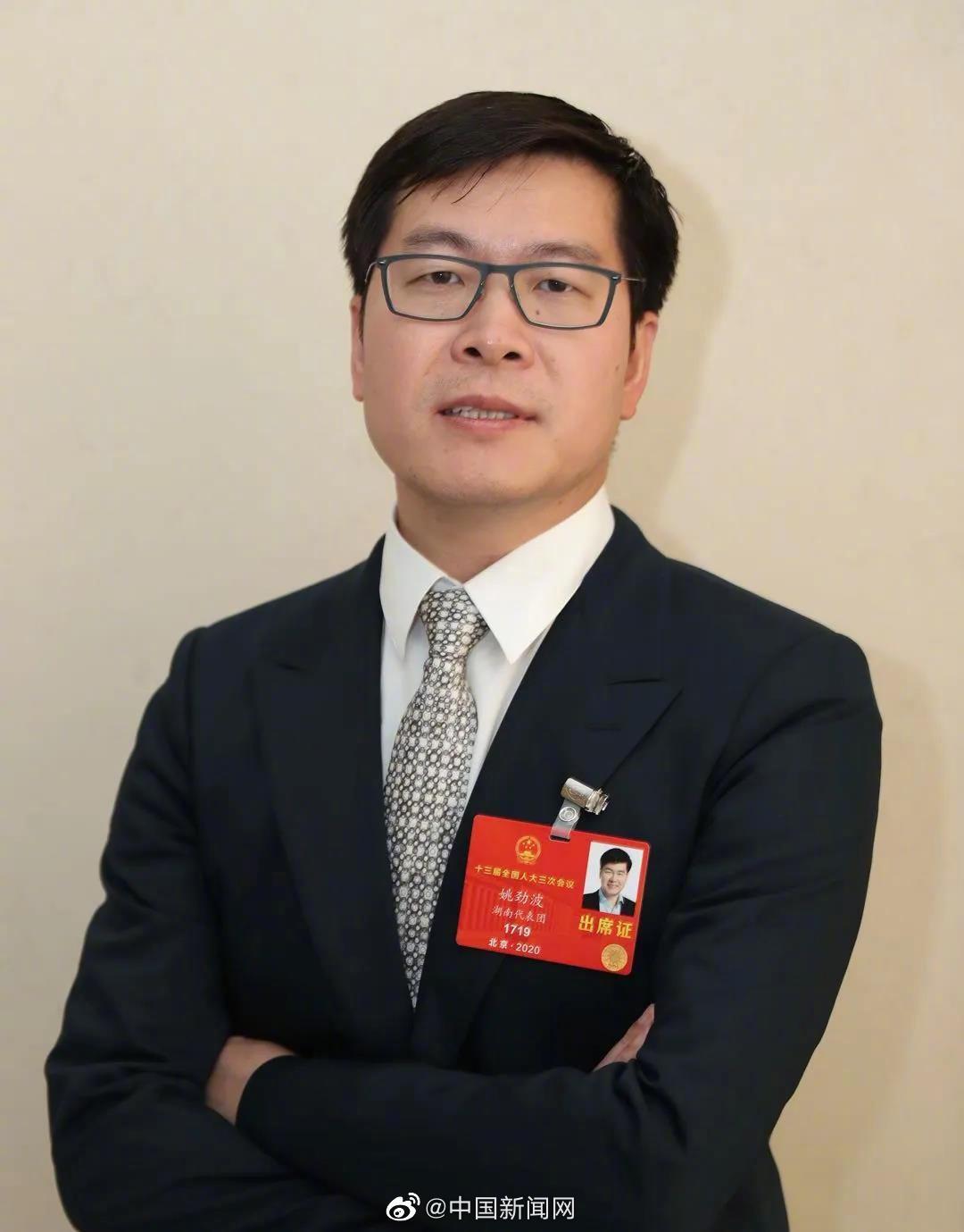 姚劲波:建议住房公积金缴存比例最低降至3%图片