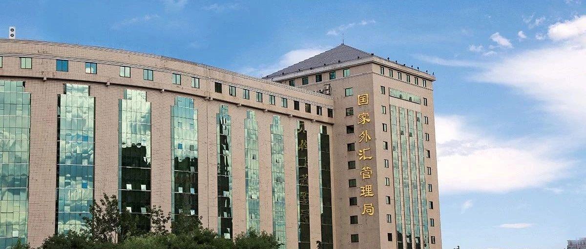 《中国金融》|王春英:我国外汇市场具备平稳运行的基础