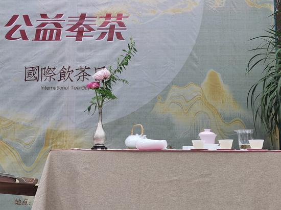"""国际饮茶日丨大益集团举行""""5·21""""大型公益奉茶活动"""